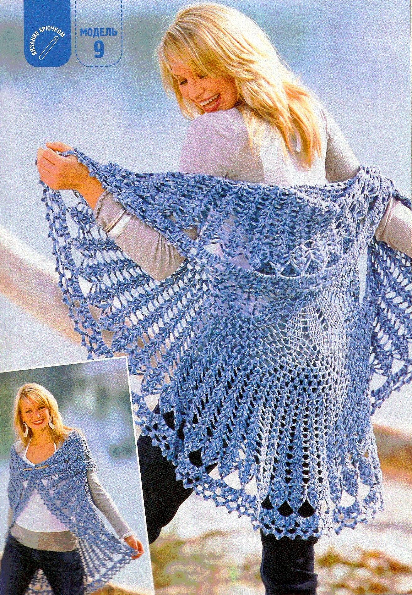 Ажурное вязание из шерсти на спицах